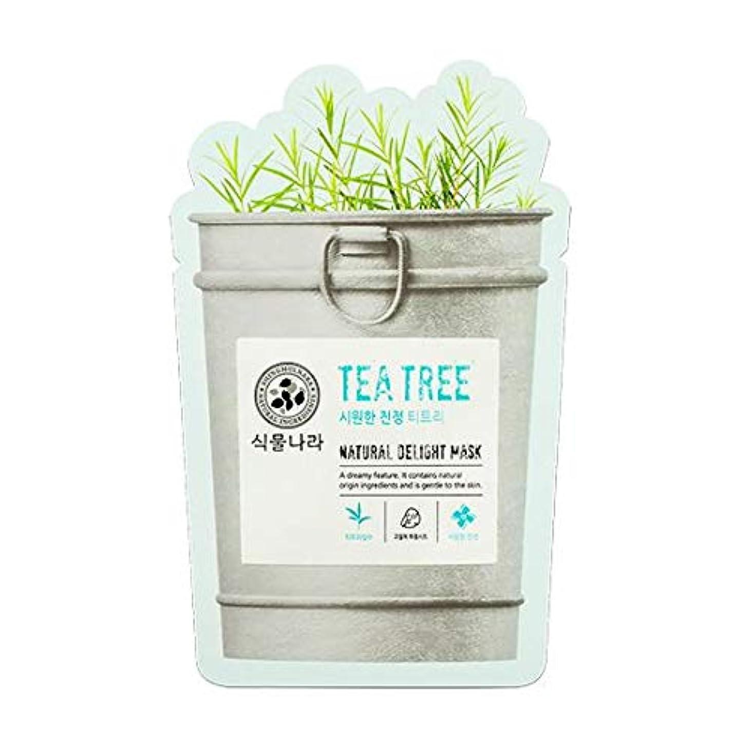 歌趣味価値のないSHINGMULNARA 植物ナラ ナチュラル デライト マスクパック ティートリ/アロエ/炭/蜜 韓国オリーブ霊遊明商品 (ティートリー (Tea Tree) 5pack)