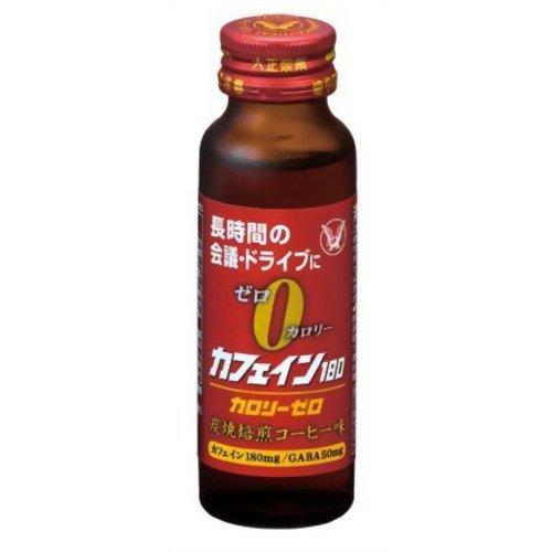 大正製薬『カフェイン180 カロリーゼロ』