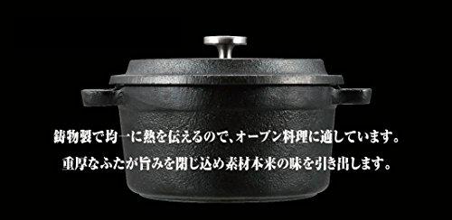 CAPTAINSTAG(キャプテンスタッグ)『ダッチオーブン』