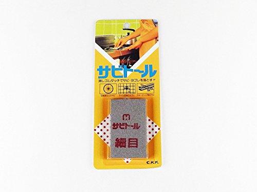中京研磨 サビトール 65x40x9 細目