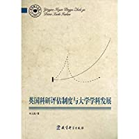 Doctor of Education library: UK Research Assessment System and the University Discipline(Chinese Edition)