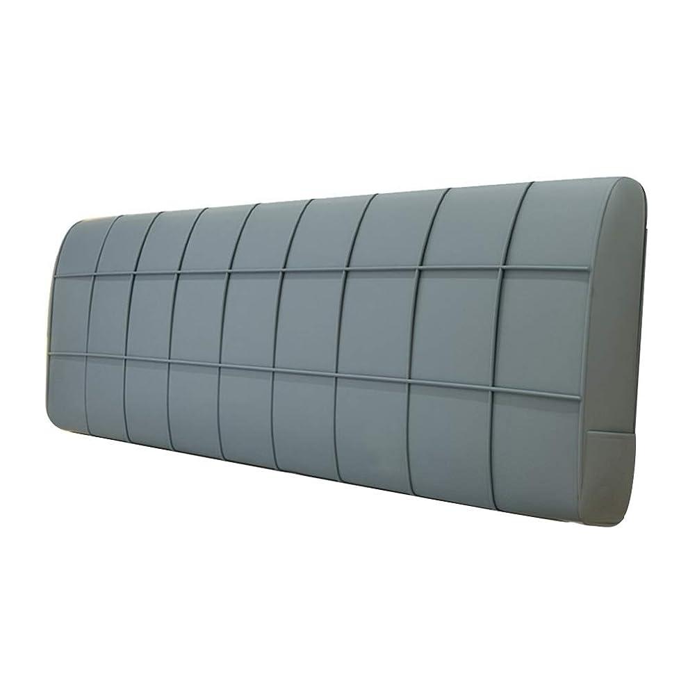 野菜作家真剣にPENGFEI クッションベッドの背もたれ抱き枕 寝具 ランバーサポート 疲労を和らげ、 洗える、 4色、 6サイズ (Color : B-(blue), Size : 190CM)