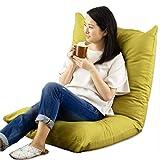 ドウシシャ(DOSHISHA) グリーン 本体サイズ:(約) 幅70×奥行70-123×高19-71cm、座高:(約)19cm あぐら 座椅子 洗える AKDZ-GN