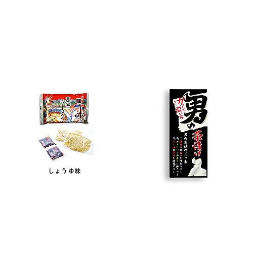 [2点セット] 飛騨高山ラーメン[生麺・スープ付 (しょうゆ味)]・男の茶漬け(4.8g×8袋)