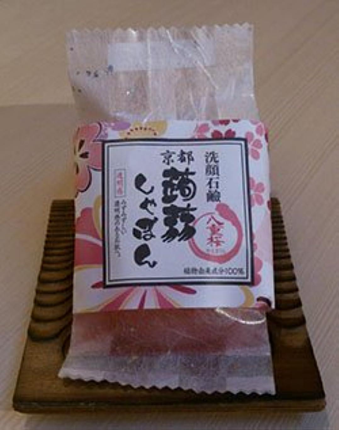 説得石の居間京都蒟蒻しゃぼん「八重桜 やえざくら」