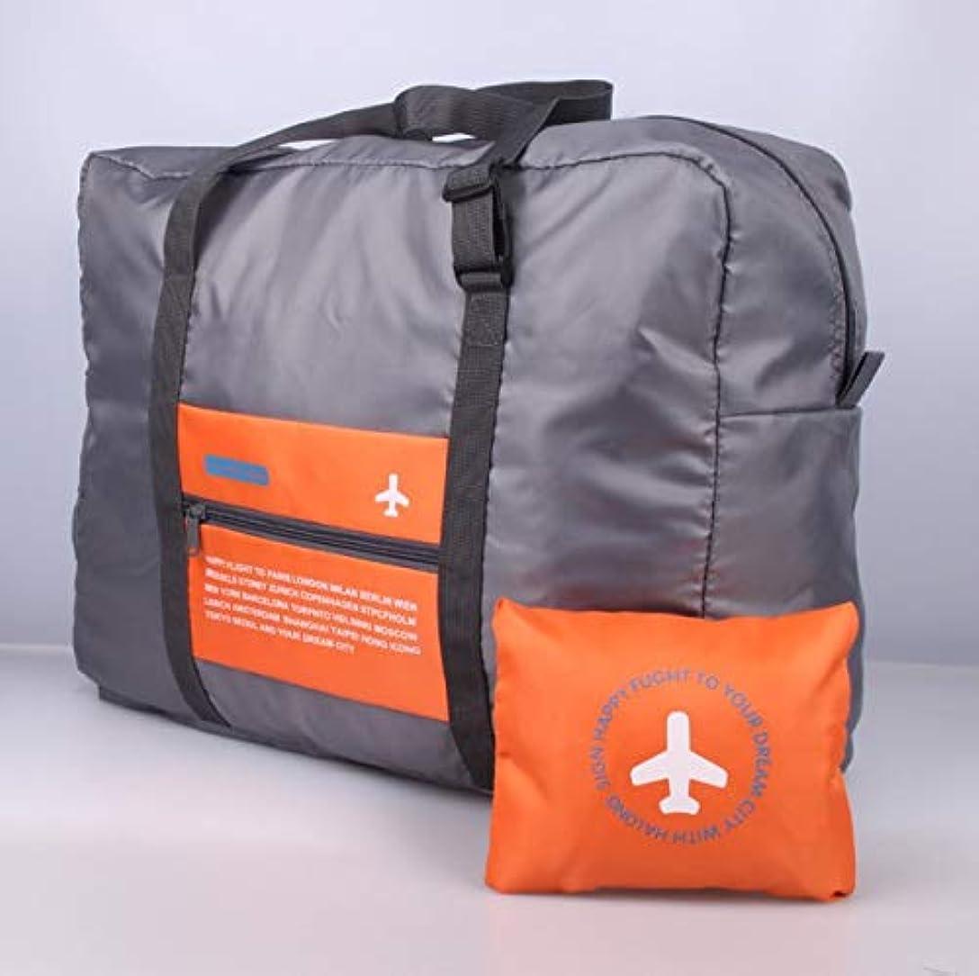 滑る解決抽出Chaopeng 化粧バッグ、ポータブル旅行化粧品バッグ化粧ケース、防水オーガナイザー、トイレタリー化粧品バッグ、男性と女性 (Color : Orange)
