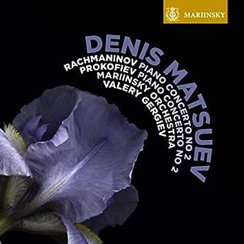 Rachmaninov: Piano Concerto No. 2 - Prokofiev: Piano Concerto No. 2