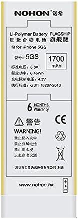 诺希 iphone 5s电池 1700mAh 背夹充电宝 苹果5S手机电池 轻薄贴合隐形移动电源 应急电池