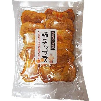 柿チップス 国産 ドライ 70g 干し柿ドライフルーツ 無添加 砂糖不使用