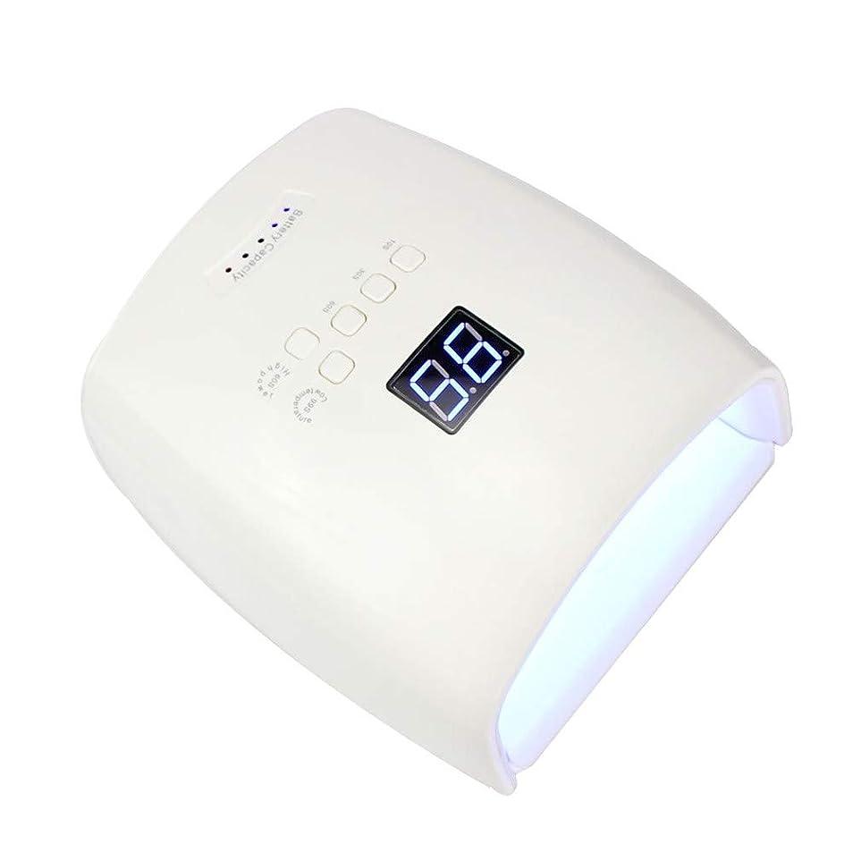 被害者スカートゴムスマートネイルライト、速乾性ネイルドライヤー、痛みのないモード、内蔵電池、ジェルネイル用紫外線(ホワイト)をホワイトニングする電力貯蔵