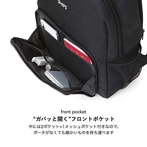 SHIPS MULTI BACKPACK BOOK 商品画像