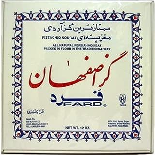 Persian Nougat Candy (Gaz Ardi White) - 12oz