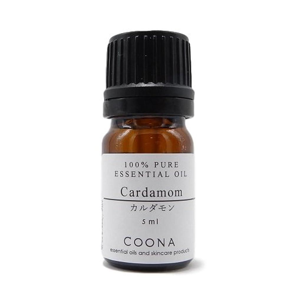 アレルギー性不合格捧げるカルダモン 5 ml (COONA エッセンシャルオイル アロマオイル 100%天然植物精油)