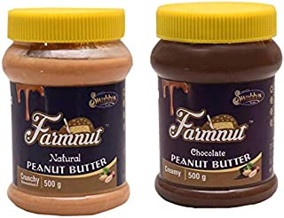 FARMNUT NATURAL Crunchy & CHOCOLATE Creamy PEANUT BUTTER -500 gm, Made with Roasted Peanuts, Zero Cholesterol & Transfat, ...