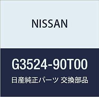 NISSAN(ニッサン)日産純正部品デフレクター ラツク G3524-90T00