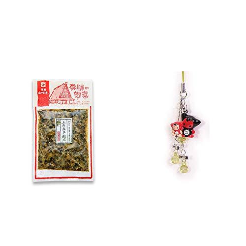 [2点セット] 飛騨山味屋 ふきみそ胡瓜(120g) ・さるぼぼペアビーズストラップ 【緑】/縁結び・魔除け//