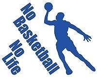 カッティングステッカー No Basketball No Life (バスケットボール)・2 約150mmX約195mm ブルー 青