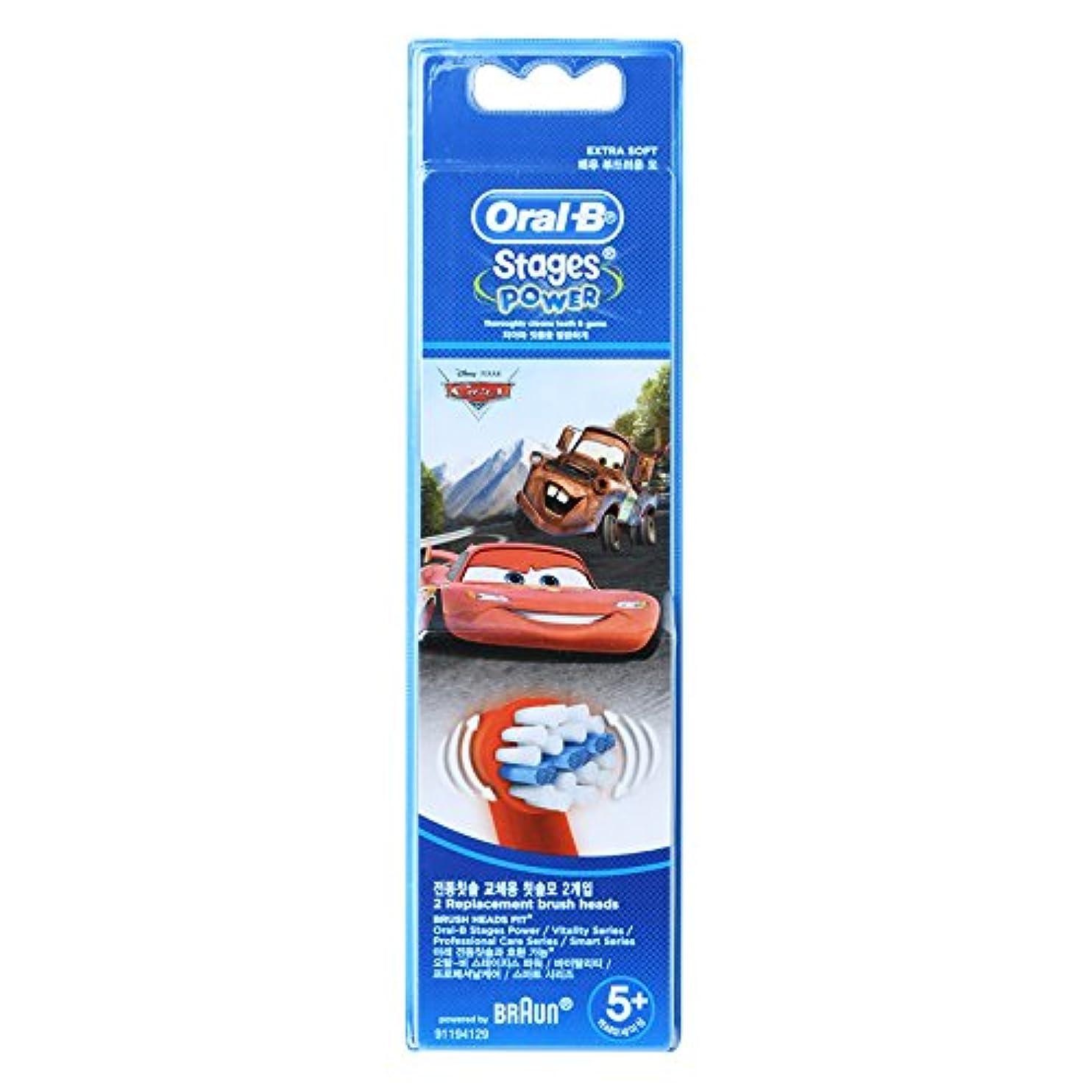 注ぎます統合する腐敗したBraun Oral-B EB10-2 Disney Car Kids 歯ブラシ交換用ブラシヘッド 1Pack [並行輸入品]
