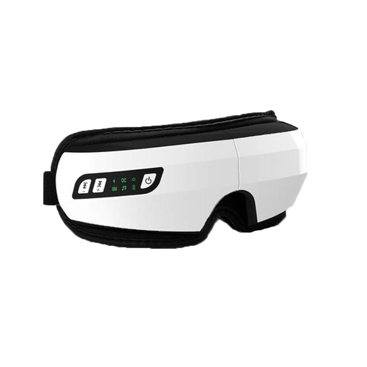 四半期一般平行マッサージャー - 熱い湿布は近視の黒い目の声の振動目の保護の器械を取り除きます (Color : White)