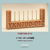 1/700 日本海軍 艦船用 ストーブ煙突 YXN700-012