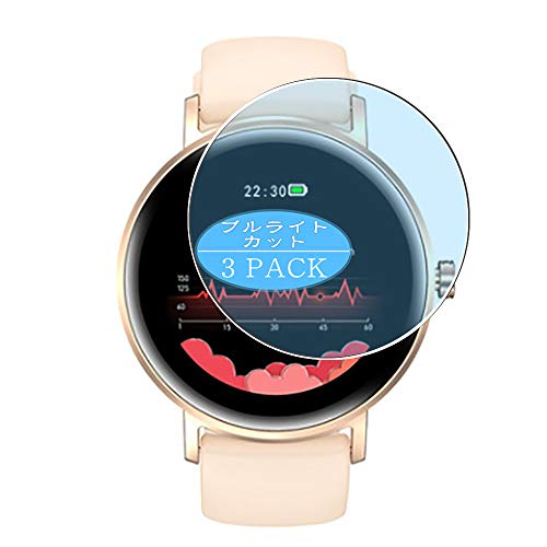 VacFun 3 Piezas Filtro Luz Azul Protector de Pantalla, compatible con AGPTEKLW11 smartwatch Smart Watch, Screen Protector Película Protectora(Not Cristal Templado)
