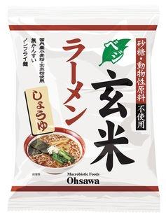 オーサワのベジ玄米ラーメン(しょうゆ) 112g(うち麺80g)×8個 JAN:932828066851