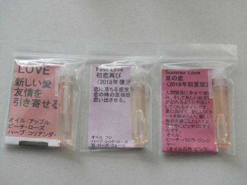 アンシェントメモリーオイル LOVEコンプリートコレクション 小分け3種セット【アンシェントメモリーオイルのLOVEと名前の付くアイテムをセットしました。LOVE・FirstLove・SummerLove】
