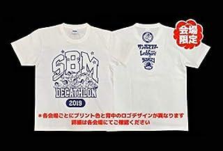 サンボマスター 2マンツアー2019 デカスロン 強敵と書いて友と呼ぶ 会場 DECATHLON Tシャツ 福岡MONGOL800Ver.