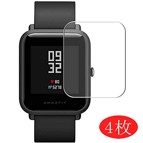 【4 Pack】 Synvy Screen Protector for HUAMI Xiaomi Amazfit Bip 0.14mm TPU Flexible HD Clear Case-Friendly Film Protective Protectors [Not Tempered Glass] New Version