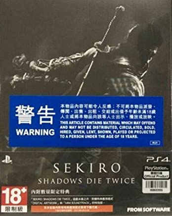 aliCentral(TM) Sekiro: Shadows Die Twice Asia Chinese/English subtitle PS4 Brand New Day One Ed