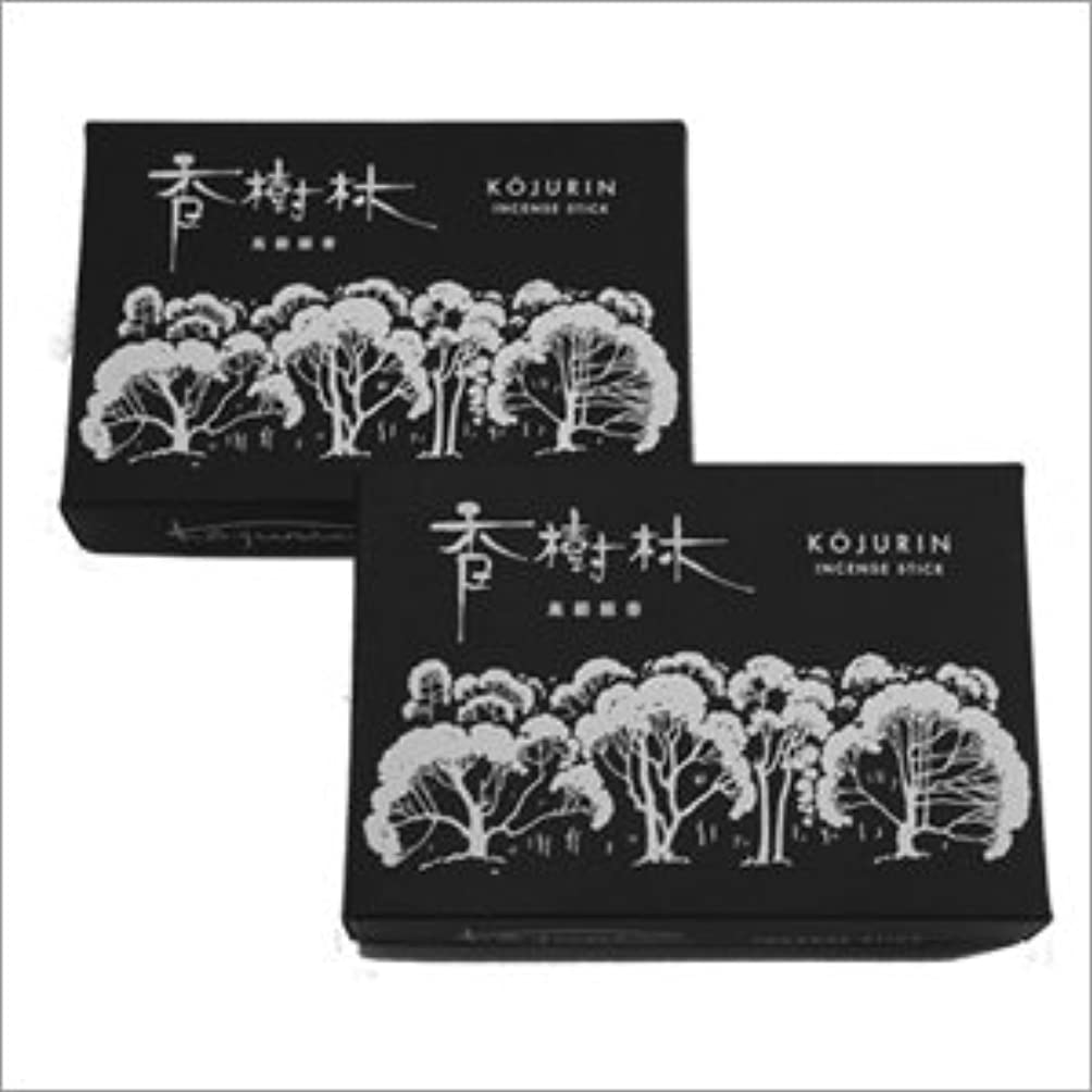 重なるメキシコラビリンス玉初堂 香樹林 大バラ詰 2箱セット