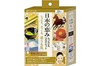 ピュアスマイル 日本の恵みエッセンスマスク11枚入りボックスセット【全5種類各2枚ずつ+富士山マスク(ボックスセット特典)】