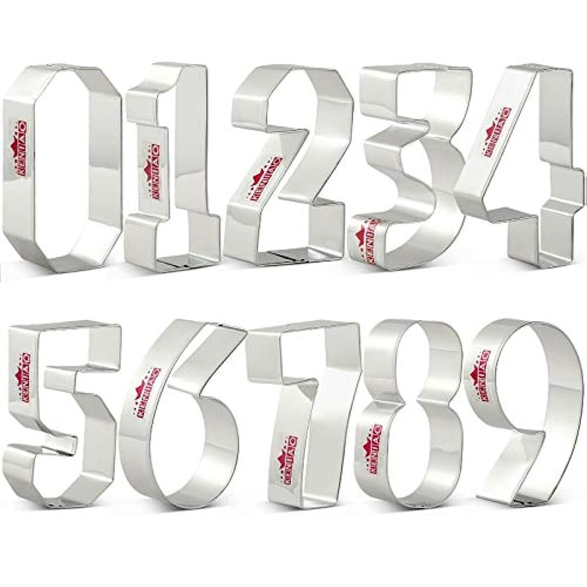 シガレット枝少しKENIAO 数字クッキーカッターセット 9ピース ビスケット/フォンダン/ペストリー/パンカッター ステンレススチール