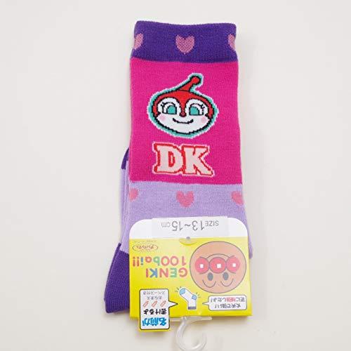 アンパンマン ドキンちゃん ハイソックス・靴下 13-15、16-18cm(587-2903-850) (13-15cm)