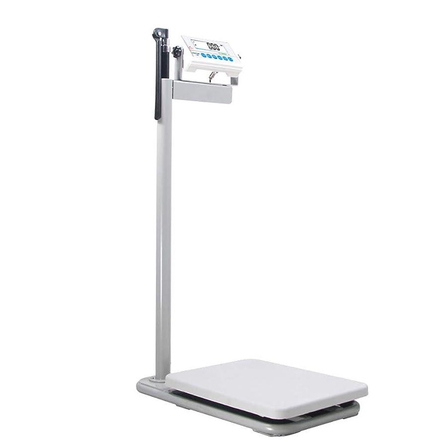 混合ダンス先電子スケール、高精度の高さおよび重量のスケール - 90度の回転を用いるHD表示画面 - 440ポンド容量/ 200kg、81-210cm、家用、ジム