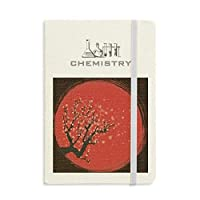 日本の文化は赤白の佐倉芸術のパターン 化学手帳クラシックジャーナル日記A 5