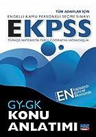 EKPSS GY GK Konu Anlatımı 2020: Türkçe-Matematik-Tarih-Coğrafya-Vatandaşlık