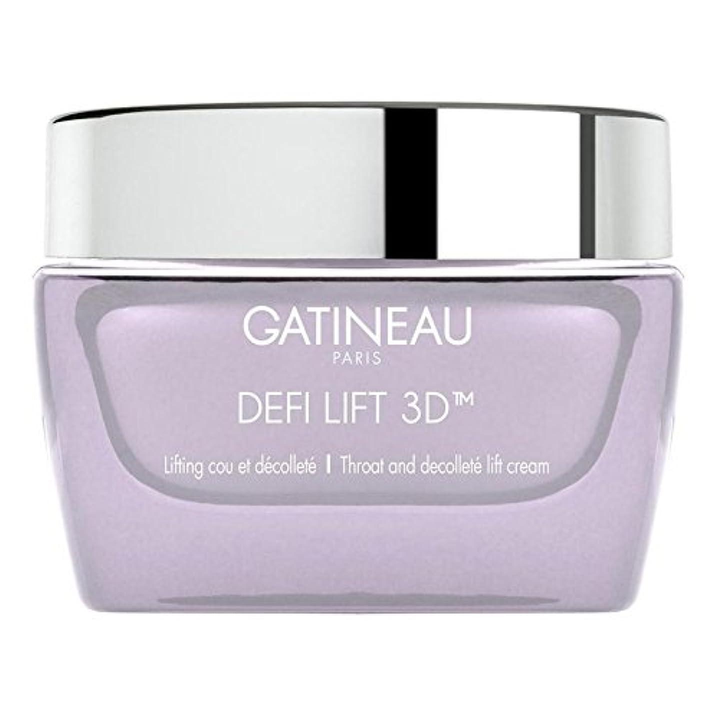 ジャンプリンク飛ぶGatineau DefiLIFT 3D Throat and Decollette Lift Cream 50ml (Pack of 6) - ガティノー 3喉とリフトクリーム50 x6 [並行輸入品]