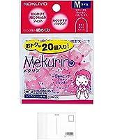 コクヨ 紙めくり リング型 メクリン 20個入り M ピンク メク-521TP + 画材屋ドットコム ポストカードA