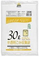 ジャパックス 業務用ポリ袋 30L JK35 0.015mm 50枚×20冊