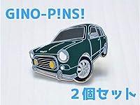 ミラジーノ L700S ピンズ GINO-PINS 2個セット