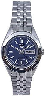 ساعة سيكو اوتوماتيكية 21 ساعة تقويم من الفولاذ المقاوم للصدأ للسيدات SYMF69J