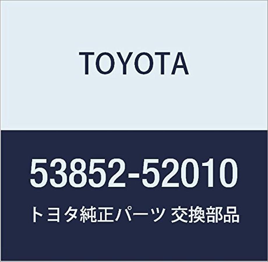 TOYOTA Genuine 53852-52010 Spoiler Pad