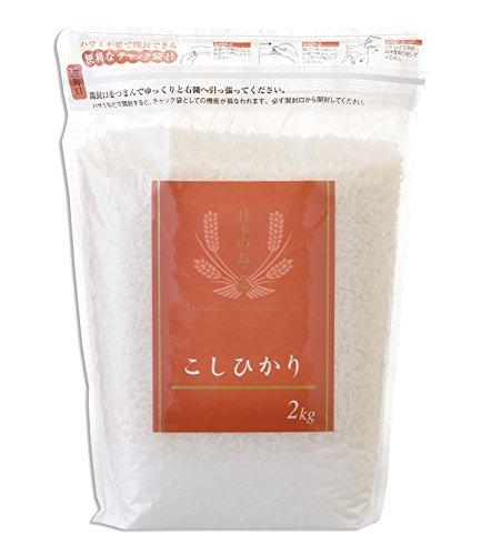 米袋 ラミ シングルチャック袋 こしひかり セレクション 1kg 100枚セット TI-0006