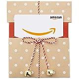 Amazonギフト券 封筒タイプ - 金額指定可円(水玉ドット)