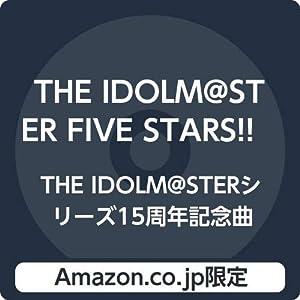 【Amazon.co.jp限定】THE IDOLM@STERシリーズ15周年記念曲「なんどでも笑おう」【 765プロオールスターズ盤 】 (メガジャケ付)