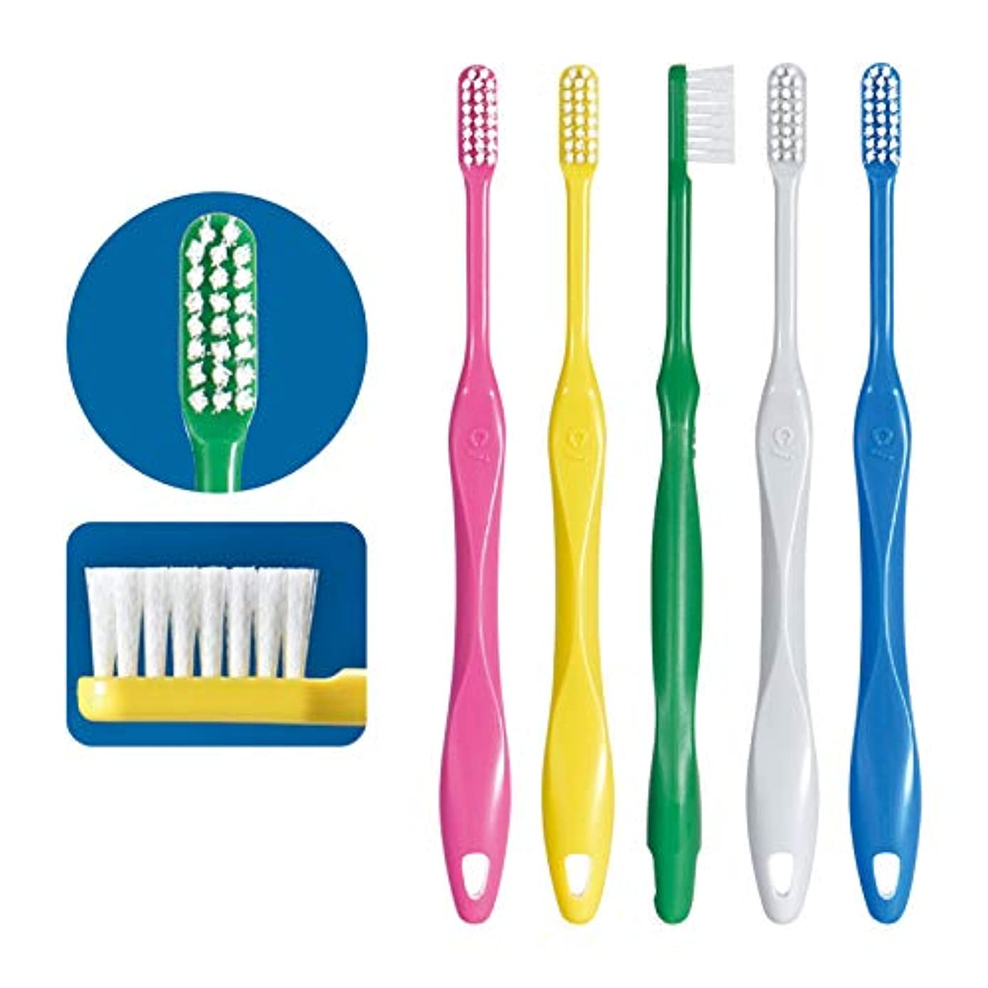 そばに独裁の前でCi スマート 歯ブラシ 20本 S(やわらかめ) 日本製 大人用歯ブラシ 歯科専売品