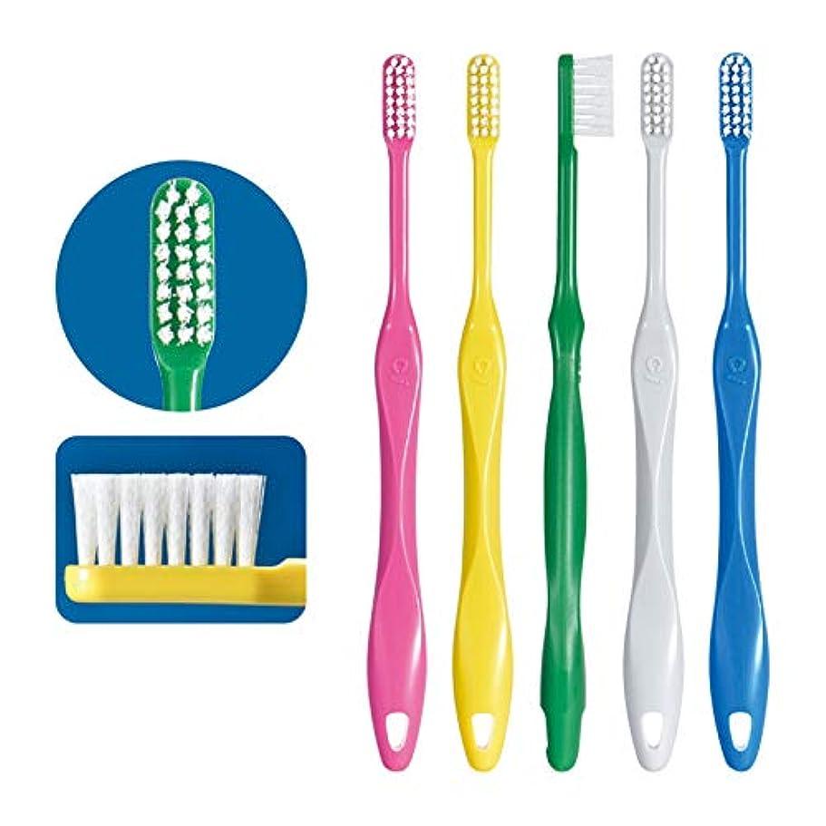 名義でカタログ再開Ci スマート 歯ブラシ 20本 S(やわらかめ) 日本製 大人用歯ブラシ 歯科専売品