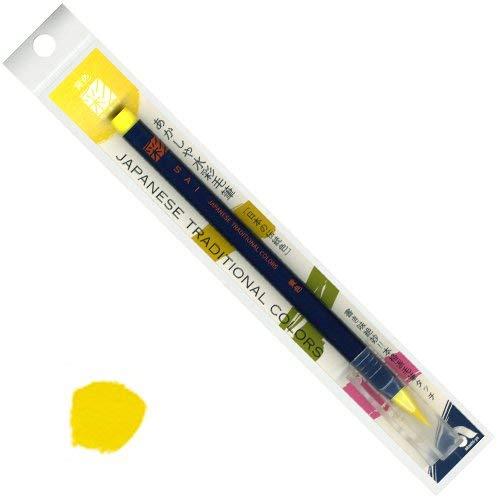 Akashiya SAI Watercolor Brush Pen - Yellow