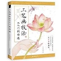 751704950X Book Cover